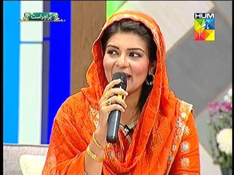 Tehreem Muneeba Naat Reciting In Jashn E Ramazan