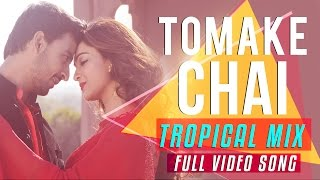 Tomake Chai  | Official Tropical Mix |  - empofficial , Others