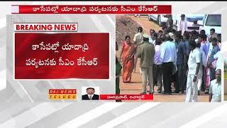 CM KCR Visits Yadadri Sri Lakshmi Narasimha Swamy Temple and Constructions Projects || Raj News