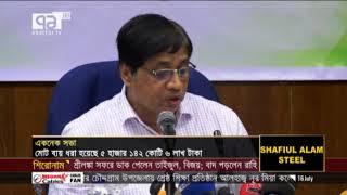 একনেক সভা  : ঢাকা বিভাগের রাস্তাসহ ৮টি প্রকল্ড অনুমোদন | News | Ekattor TV
