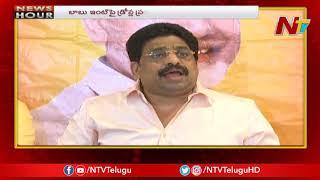 News Hour | Morning News | 19th August 2019 | Part 02 | NTV