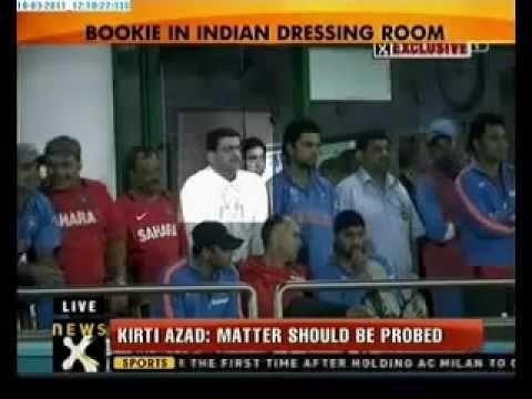 Bookie 'Pradeep Agarwal' spotted in Team India dressing room during Worldcup 2011