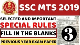 SSC MTS ENGLISH FILL IN THE BLANKS-2 | SSC MTS 2019 | SSC MTS PREVIOUS YEAR PAPER | BSA CLASSES