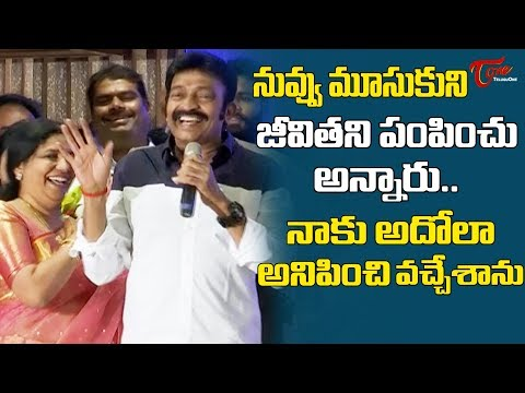 Rajasekhar Funny Speech at MAA Association Oath Taking Ceremony | TeluguOne
