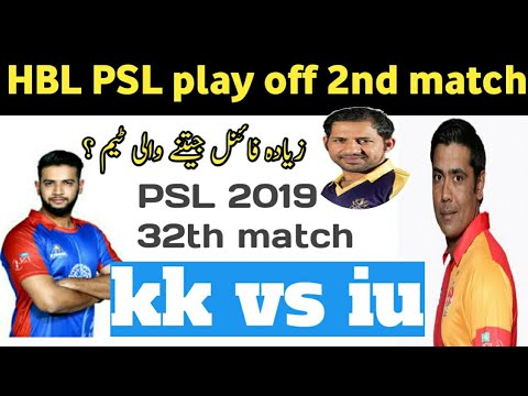 Karachi KINGS VS ISLAMABAD UNITED LIVE MATCH, KK VS IU LIVe