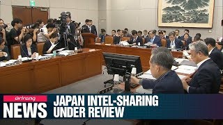 S. Korea reviewing withdrawal from Japan military info-sharing pact