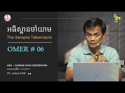 Prayer Watch  02 April 2021 (Live)