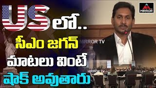 AP CM YS Jagan Superb Speech At US India Business Council Round Table Conference | YSRCP | Mirror TV