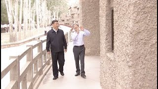 Xi Visits Cultural Heritage Site, Research Academy in Gansu