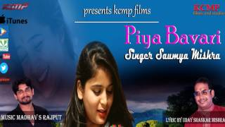 Piya Banwari - saumyatrivedi608 , Metal