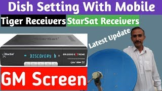 How to connect Starsat & Tiger recievers with mobile? Dish setting with mobile