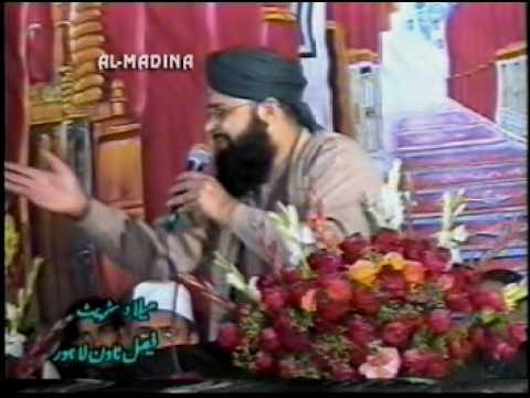 Ye Naaz Ya Andaz - Owais Raza Qadri