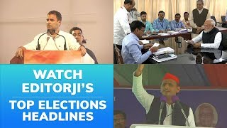 Top Headlines on 26th April: #LokSabhaElection2019