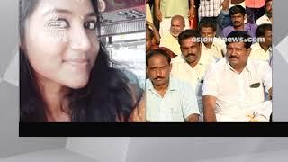Neyyattinkkara loan borrower death ; Neighbourhood and Natives strike against Bank Manager