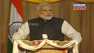 PM Narendra Modi's Speech In Bhutan