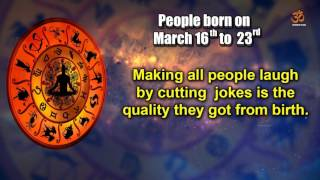 Basic Characteristics of people born between March 16th to March 23rd