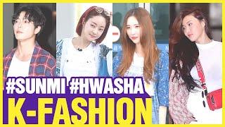[Showbiz Korea] SUNMI(선미) & HWA SA(화사,MAMAMOO) ! Celebrities' ROBE STYLE