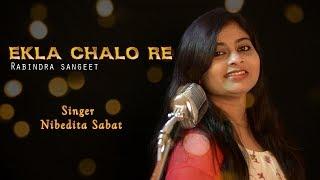 Ekla Chalo Re : By Nibedita Sabat : Rabindra Sange - singernibedita , Electronica