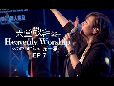LIVE - EP7 HD :