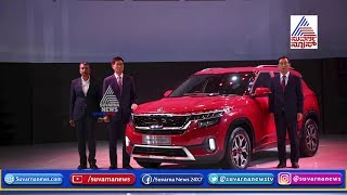 Kia Motors Launches First 'Made In India' SUV Seltos; Price Starts At ₹9.69 Lakh
