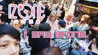Accidentally saw a KPOP group IZONE | KOREA VLOG #2
