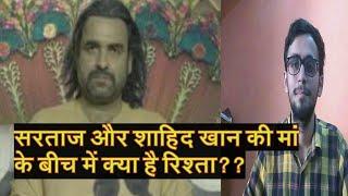 Sacred games season 2ending explained in Hindi | Sacred games season 2 | Sacred games season 3