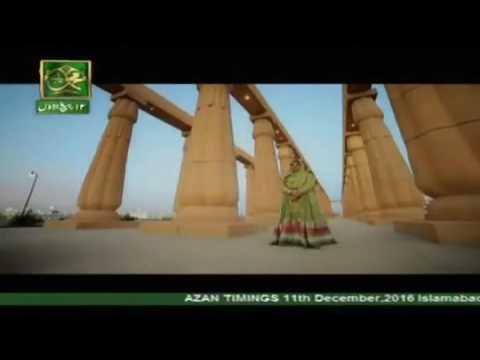 New Rabiul Awal naat by Hooria Faheem Qadri