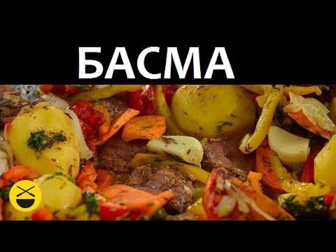 Любимое узбекское блюдо в казане - БАСМА / Сталик Ханкишиев - UCO8YHPk43zHgfUFWv9FUttg