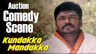 Kundakka Mandakka   Tamil Movie   Auction Comedy Scene   Parthiban   Vadivelu   Raai Laxmi
