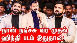 Saaho Tamil Press Meet | Prabhas speech | Shraddha Kapoor | Sujeeth | Arunvijay Speech About Saaho