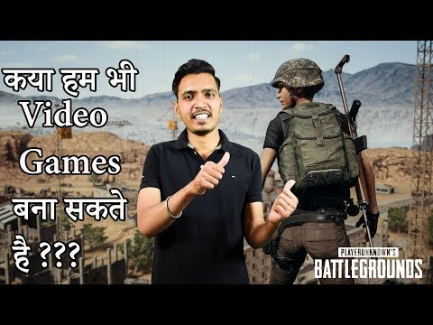 how to start making video games in hindi -(Game बनाना Start  कहा  से करें) - UCJjOwQWrlEdym9MRIqCXaTA