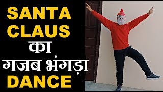 Santa Clause Bhangra Dance On Dhol | Christmas Day Special | Haryanvi Madlipz Funny Dubbing Video
