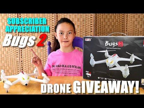DRONE GIVEAWAY!  MJX Bugs 2C - HD GPS Camera Drone! (Subscriber Appreciation  - UCVQWy-DTLpRqnuA17WZkjRQ