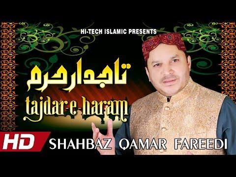 Naat - Shahbaz Qamar Fareedi Naat 2016 Tajdare Haram New Naat Best Naat Sharif Ever (Hd Naat)