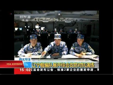 Trung Quốc dọa có thêm hành động với Đài Loan