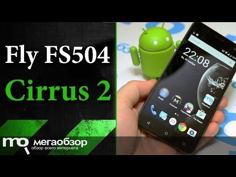 Обзор смартфона Fly Cirrus 2 - UCrIAe-6StIHo6bikT0trNQw