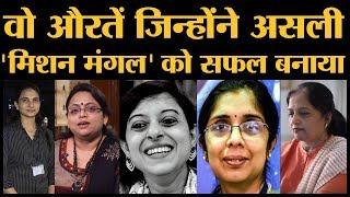 'Mission Mangal' ISRO के जिस Mangalyaan Mission पर बनी हैं, उसे सफल बनाने वाली 5 Women Scientist
