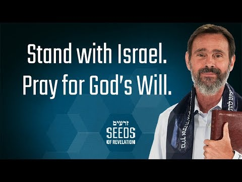 Stand with Israel. Pray for God's will.