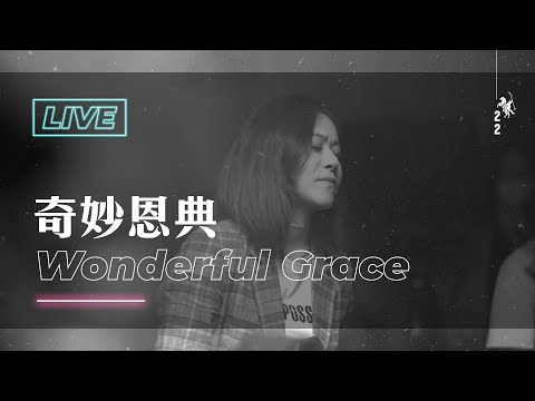 -Live Worship in the Studio