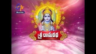 SriRama Katha |Datta Vijayananda Teertha Swamiji |Thamasomajyotirgamaya | 18th August 2019
