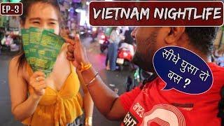 VIETNAM NIGHTLIFE | WALKING STREET | HO CHI CITY MINH VIETNAM | 4K