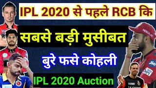 IPL 2020: Biggest problem of RCB before IPL 2020 Auction, Big Changes