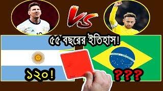 লাল কার্ড-হলুদ কার্ড ৫৫ বছরের ইতিহাস! | Argentina VS Brazil | Red/Yellow cards history | Football |