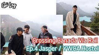 [V-log] We finally arrive at Jasper !! l Via Rail Canada l 비아레일 재스퍼 여행 l 재스퍼 로드트립