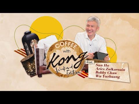 Coffee With Kong Weekend Edition (Japanese Interpretation)