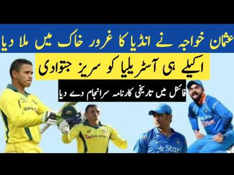 India vs Australia 5th ODI 2019 || Australia Win Series in India by 3-2