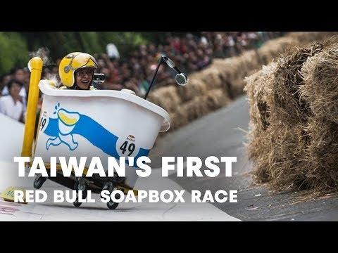 Taiwan's first Red Bull Soapbox Race 2013 - UCblfuW_4rakIf2h6aqANefA