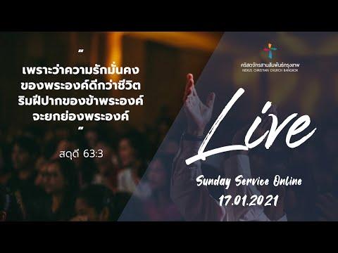Nexus Bangkok 17/01/21