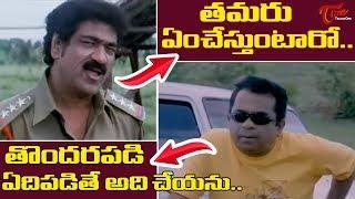 ఇంతకీ తమరు ఏంచేస్తుంటారో.. తొందరిపడి ఏదిపడితే అది చేయను | Telugu Movie Comedy Scenes | TeluguOne