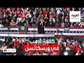 كلمة الرئيس ترمب أمام تجمع انتخابي في ولاية ويسكانسن  - نشر قبل 5 ساعة
